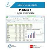 Guida rapida ECDL 4 - Foglio Elettronico